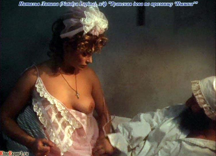 Секс фото и видео певицы н лапиной 40102 фотография